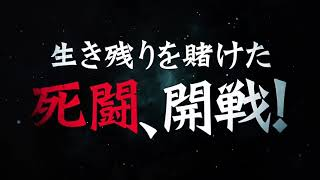 鬼滅の刃 血風剣戟ロワイア – Demon Slayer Mobile Game Promotional video!